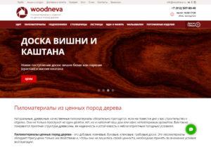 WoodNeva.ru