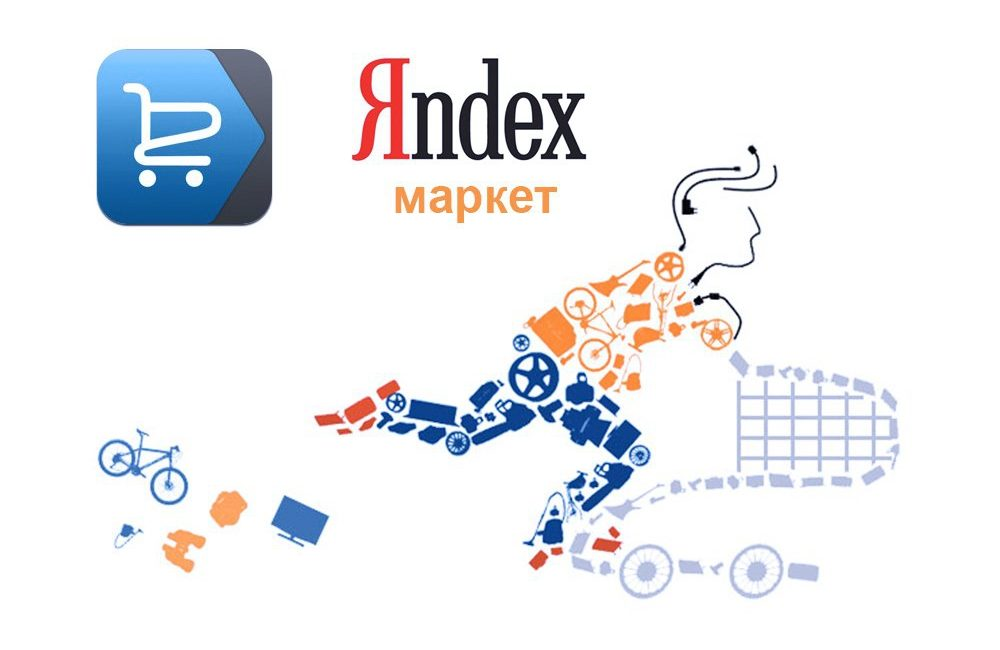 Как добавить магазин в Яндекс Маркет